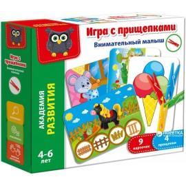 Игра с прищепками Внимательный малыш VT5303-04 Vladi Toys