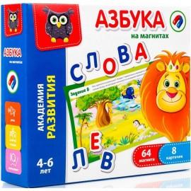 Азбука на магнитах VT5411-01/03 Vladi Toys
