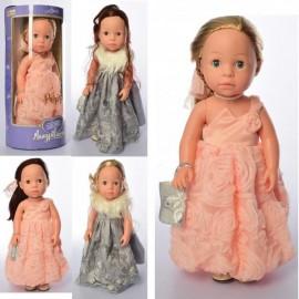 Кукла обучающая Путешественница M 5413-16 A-B UA LimoToy на украинском языке