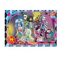Пазл для детей от 3-х лет  Monster High 70 деталей FR003 G-toys