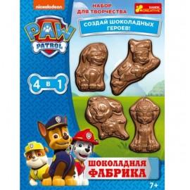 Шоколадна фабрика Щенячий патруль 12179028Р/8001-04 Ранок
