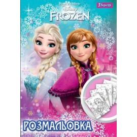 Раскраска А4 Frozen 12 страниц 2019 1 Вересня