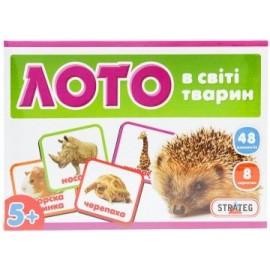 Лото картонное 4 вида Украинское 160-163 Стратег