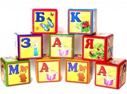 """Кубики большие """"Абетка"""" 9 штук 9б 020/1 Bamsic"""