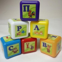 Кубики детские малые Абетка 028/4 BAMSIC