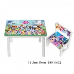 Детский стол и стул укрепленный для творчества  Little Pony Colors  BSM1-M02