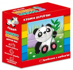 Деревянные кубики Зоопарк ZB1001-02 Влади Тойс