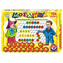"""Мозаика """"Азбука и арифметика"""" 2087 Технок"""