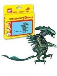 """Заводной 3-D пазл """"Динозавр"""" 38, 39, 40 (1701, 1702, 1703)"""