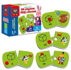 Мини-игра За стулом, под столом VT5111-02