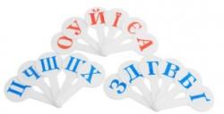 Веер пластмассовый с украинскими буквами