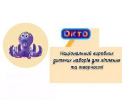 Окто, Жовква - \