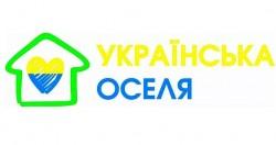 УкрОселя, Чернигов - фабрика детских пуфов, корзин для игрушек и детской мебели