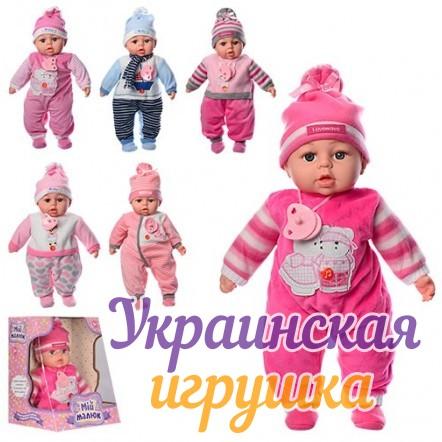 Кукла в зимней одежде с соской музыкальная рассказывает ...
