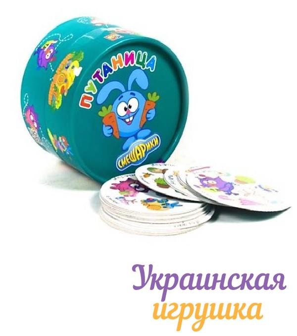 Настольная игра Дуплет Смешарики 8022-01 Влади Тойс ...