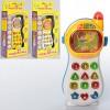 """Телефон """"Розумний"""" на украинском языке 771-U/0103 Китай"""